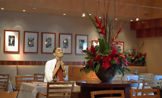 President Obama S 2014 Hawaii Christmas Vacation In December